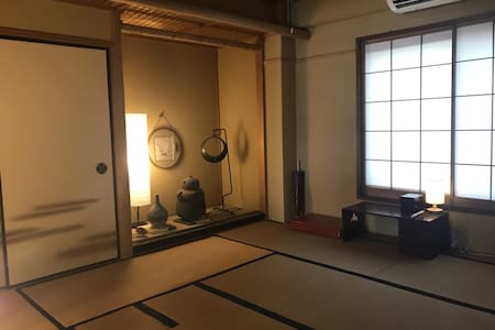 Niijima Japanese Style Guest House RoomA
