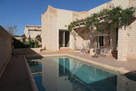 Villa piscine 100m² 4 pers sécurisé - Essaouira - Dom