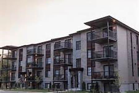 Magnifique condo près de Montréal et du DIX30 - Carignan - Appartamento