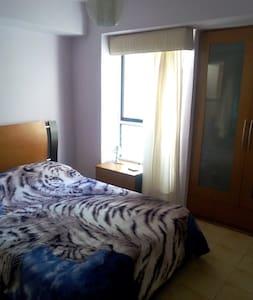 Hermosa habitación con baño privado - Caracas - Lägenhet
