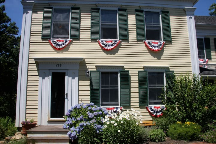 Great location in Eastham! - Eastham - Bed & Breakfast