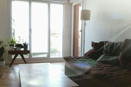 Chambre ds appart calme avec vue - Lyon - Wohnung