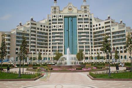 Отель-дворец 5* и вид на море - Pomorie - Lakás