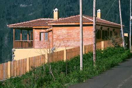 COZY WOODEN HOUSE WITH VIEWS - La Orotava