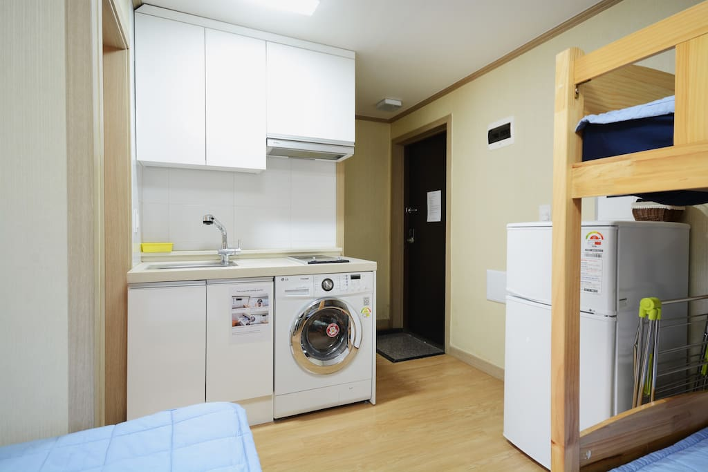 private washing machine and kitchen