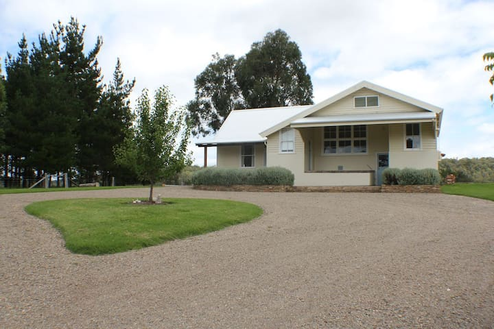Converted cheese factory - Moruya - Huis