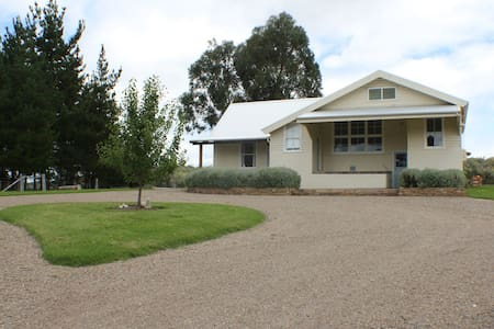 Converted cheese factory - Moruya - Haus