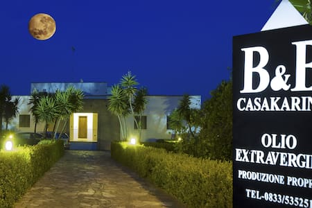 Cosy and Comfortable B&B casakarina - Specchia - Bed & Breakfast