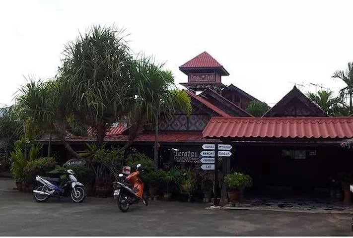 Teratai Putih Restaurant Resort