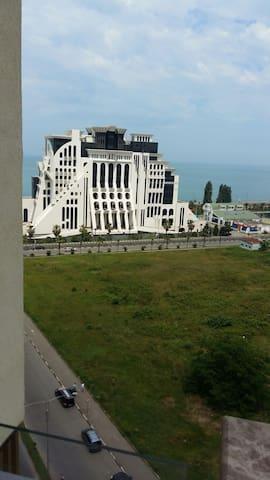 "Batumi   ""ORBI PLAZA"""
