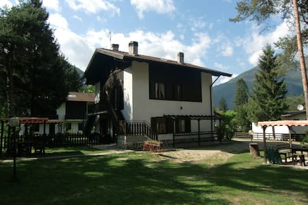Appartamento a soli 100m dal lago - Ledro