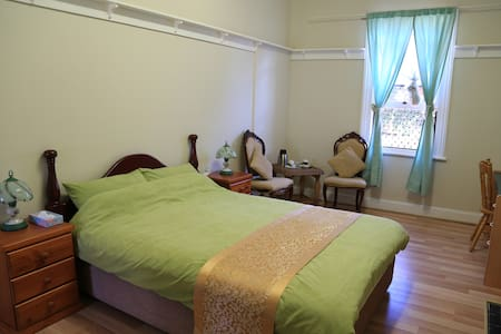 Suite $121/night - Toowoomba - Bed & Breakfast