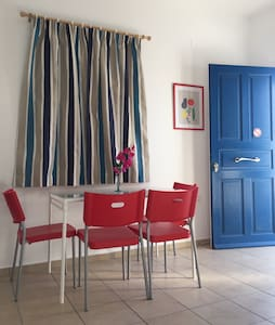 Καινούργιο διαμέρισμα στην Παροικια - Πάρος - Daire