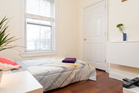 Prime location/Boston/Cambridge/Harvard/ MIT - Somerville - House