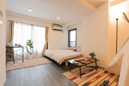 Best apartment in Tokyo - Toshima-ku