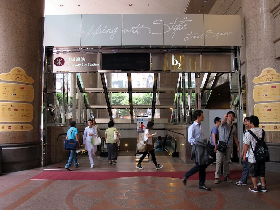 The Exit A of Causeway Bay MTR station located at basement of Times Square