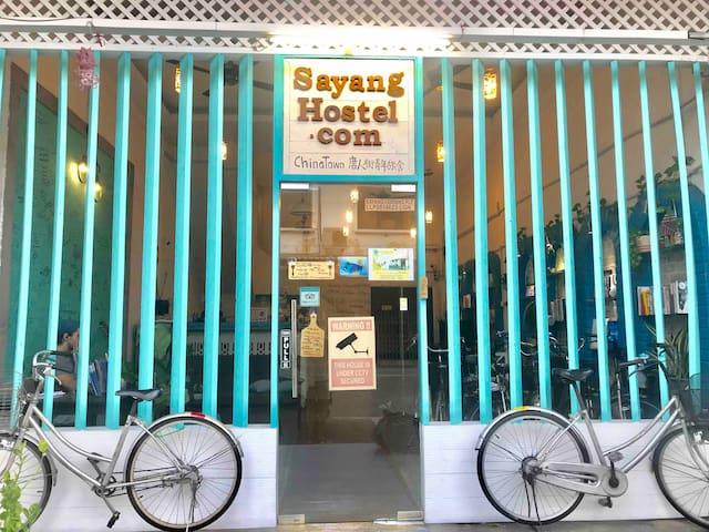SayangHostel Chinatown (3ppl AC room)