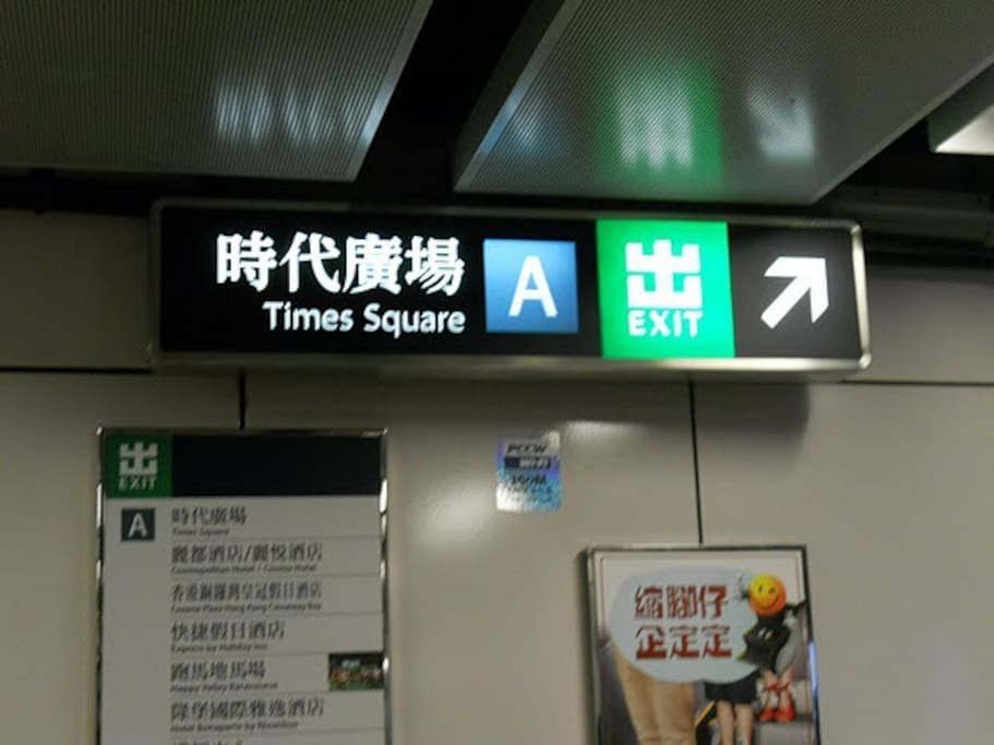 Just a very short walk indeed to the Causeway Bay MTR station from my apartment