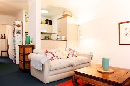 Cosy Garden Apartment - City Fringe - Carlton - Apartment