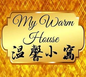 My Warm House温馨小窝 (2 pax) Doraemon