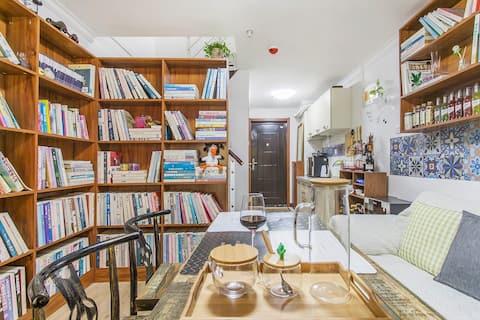 〔爱彼迎推荐〕宿隐·最后的书店 书屋奇妙夜复式阁楼loft北国勒泰商圈近火车站万达可做饭