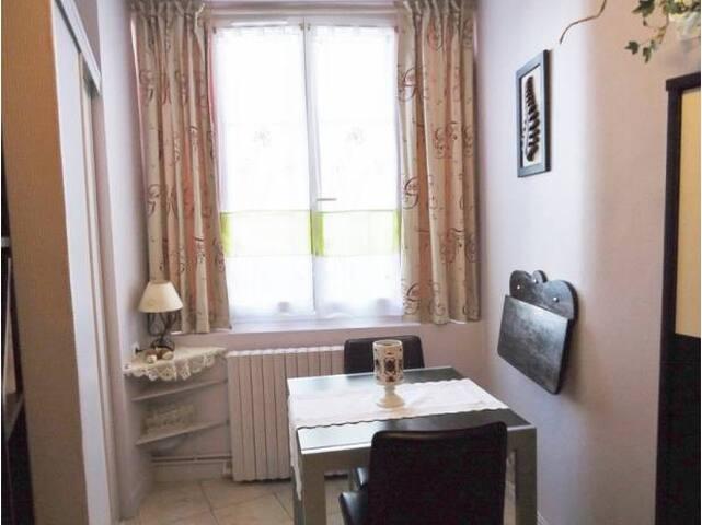 Studio agréable et calme - Bagnères-de-Bigorre - Lägenhet
