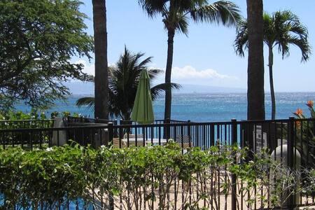 Corner of Paradise Condo Maui, Hawaii - Lahaina - Társasház