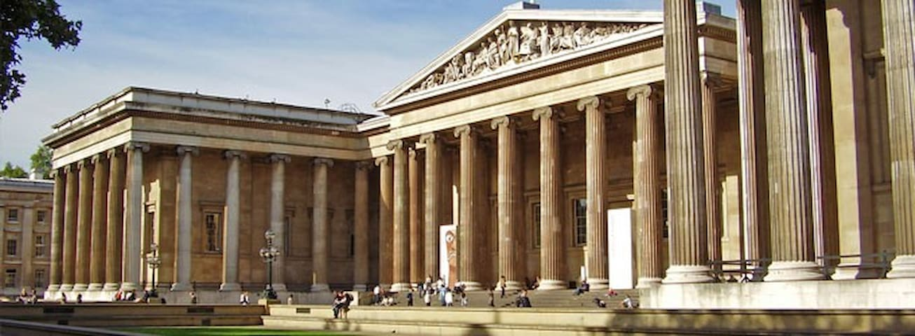 The British Museum in Bloomsbury: 20 minutes from the apartment