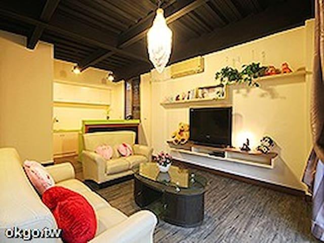 HO-WIN home stay - Ji'an Township - Dom
