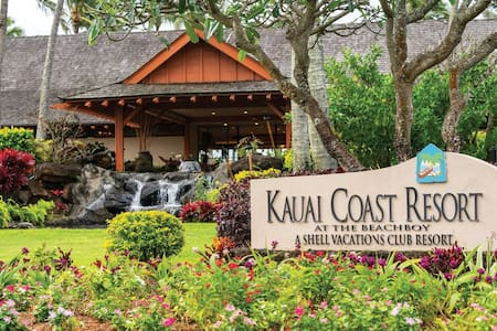 Kauai Coast Resort@ the Beachboy 1 bd Dec 24-1 Jan