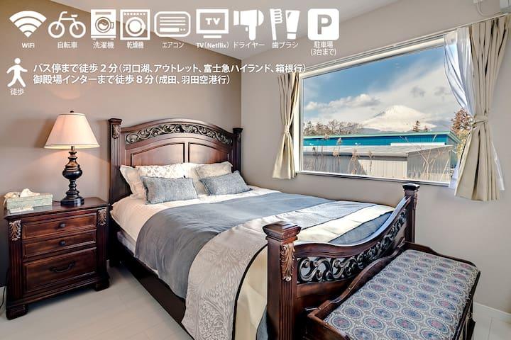 【New Open】★villa hanasaku Mt.Fuji View outlet★