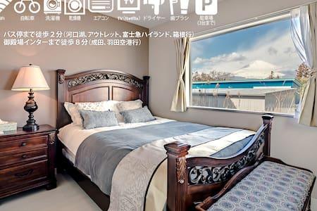 【新开放】富士山景观★别墅花咲 富士山出口★新建筑