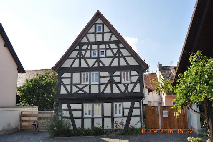 Korbhaus Schmalzgasse 5 - Niedernberg - 게스트하우스