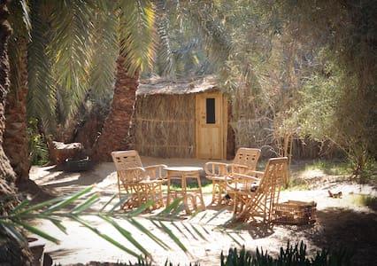 Fahmi's Garden - Siwa Oasis