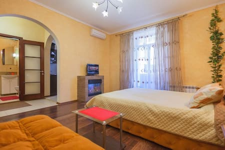Luxury apartment in the city center - Kharkiv - Apartamento