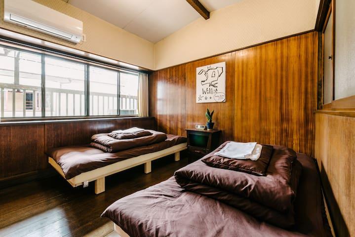 Twin room,Osaka Namba 8min by Train - Ikuno-ku, Ōsaka-shi - Pension