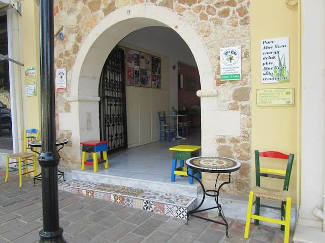 Poco Loco Bed & Breakfast - Chania - Bed & Breakfast
