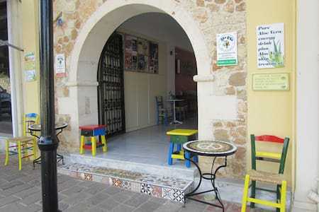 Poco Loco Bed & Breakfast - Chania