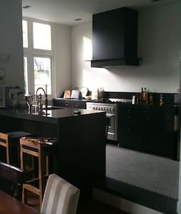 Great room very near Utrecht - De Bilt