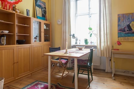 Big room in Copenhagen City  - Appartamento
