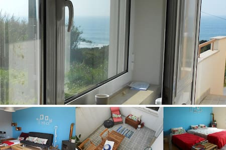 Salgado Beach Apartment - Nazaré  - Apartment