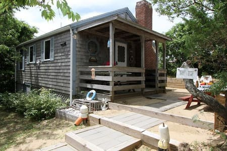 Bayside Cottage: Eastham, Cape Cod - Eastham