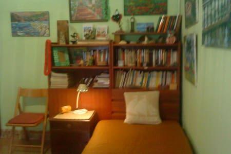habitación en Portbou (Costa Brava) - Portbou