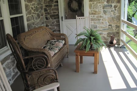 COMFY ROOM ON HORSE FARM - Elverson - Haus