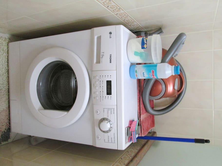 Lave-linge à disposition