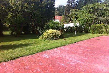 AGREABLE CHAMBRE AU CALME DANS VILLA À BAYONNE - バイヨンヌ - 別荘