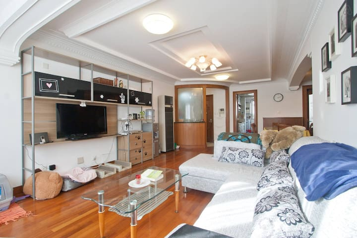 Cozy room nearby French concession-short term - Shanghai - Lejlighed