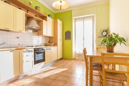 La tua casa accogliente a Torino - Turin - Wohnung