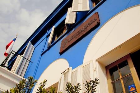Newen Kara Hostel - Providencia - ที่พักพร้อมอาหารเช้า
