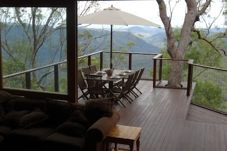 Alcheringa - an exceptional mountain house. - Beechmont